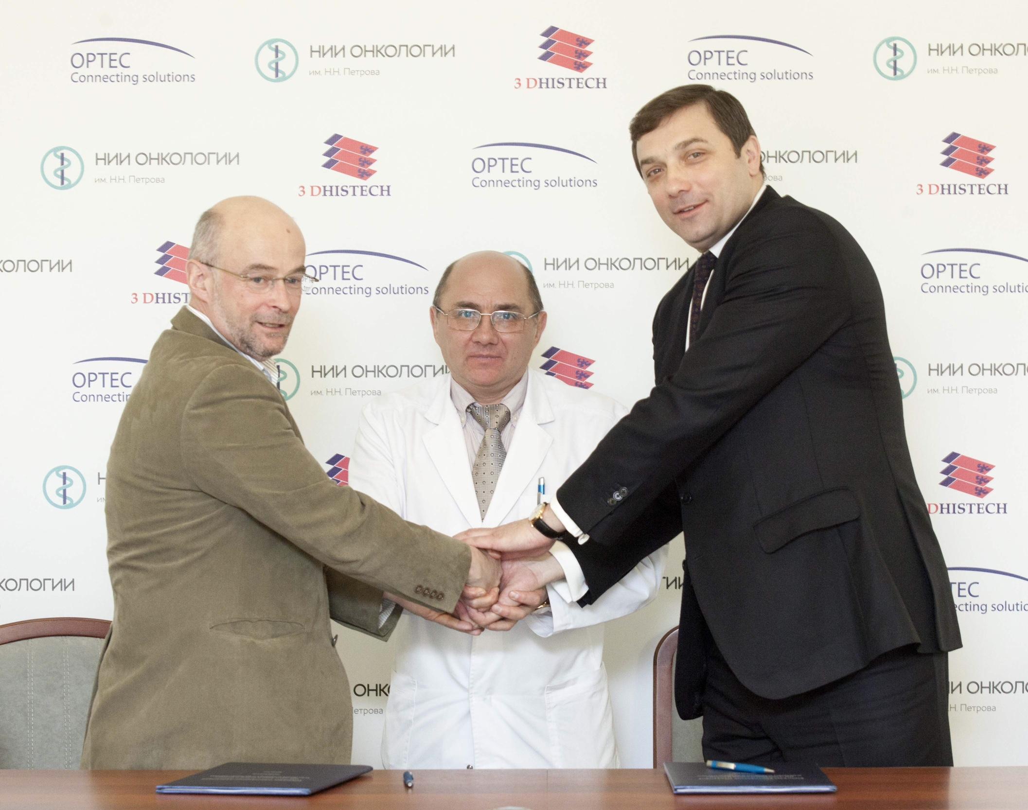 НИИ онкологии им. Н.Н. Петрова подписал соглашение о сотрудничестве