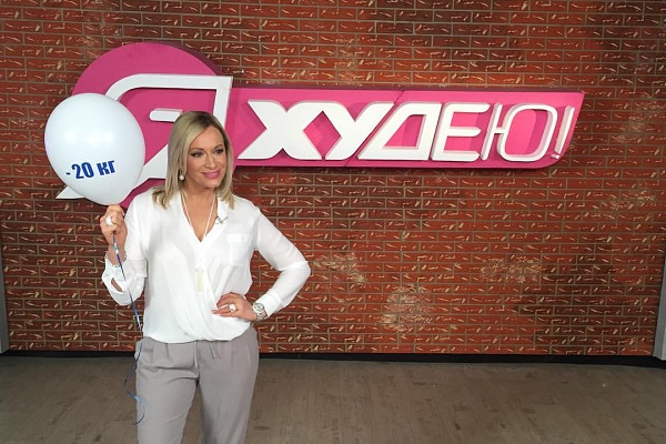 Певица Наталия Гулькина стала ведущей программы «Я худею!»