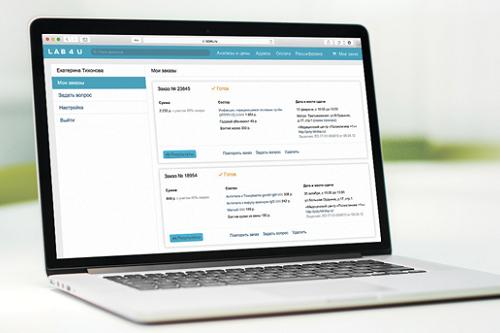 Онлайн-лаборатория LAB4U расширила перечень медицинских анализов