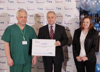 Больница на пархоменко официальный сайт